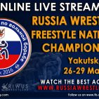 The Russia Wrestling Freestyle National Championship 2016