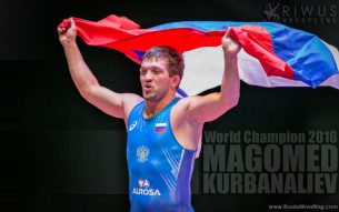 Magomed Kurbanaliev World Champion 2016