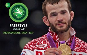World Cup 2017 Russia Wrestling